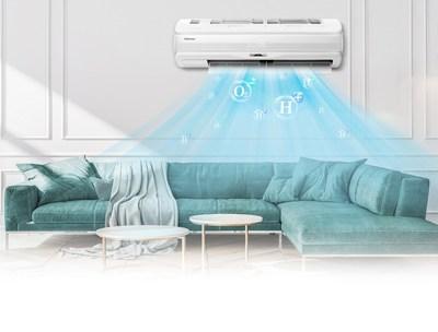 El aire acondicionado Hisense Fresh Master, equipado con tecnología HI-NANO, estará a la venta en varios mercados europeos en mayo de 2021. (PRNewsfoto/Hisense)
