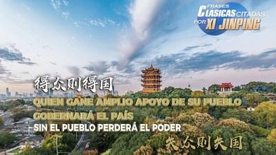 CGTN: Cómo funciona el enfoque centrado en las personas de China en la lucha contra la COVID-19