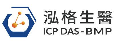 ICP DAS-BMP Logo