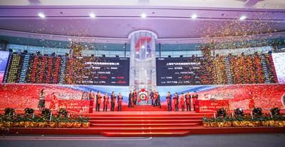 Ceremonia de cotización para Shanghai Electric Wind Power Group en el edificio de la Bolsa de Valores de Shanghái (PRNewsfoto/Shanghai Electric)