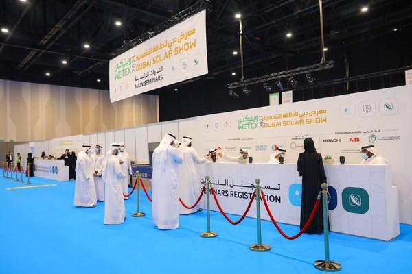 11.200 empresas y 45.506 visitantes participaron en la WETEX y Exposición Solar de Dubái en la Expo 2020 Dubai